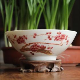包真建国瓷567老瓷器 全品解放初手绘粉彩枝干梅开五福大碗包老