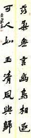 安徽临泉—阎大海八言精品长对联