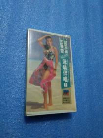 温翠苹•王美雪斯里兰卡马尔地夫泳装伴唱1