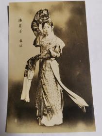 民国京剧名旦梅兰芳麻古戏装老照片一张
