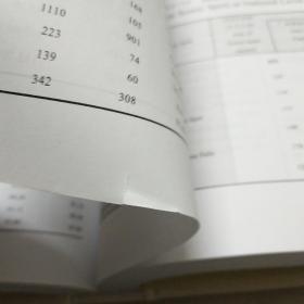 陕西统计年鉴2015  实物拍图片235面到238面下有一点点破附光盘一张请看清图片在下单
