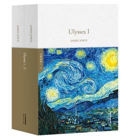 尤利西斯Ulysses(英文原版 世界经典英文名著文库)