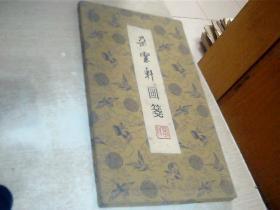 朵云轩画笺 5张(有盒)李俊2张,秦明1张,吴用1张,仕女1张,有点点霉印