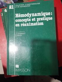 Hemodynamique:concepts et pratique en reanimation 血流动力学:复苏的概念和实践 法文原版