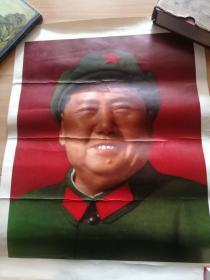文革彩色 毛主席军装双耳笑眯眯像