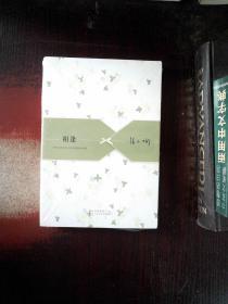 相逢:張小嫻散文精選集01