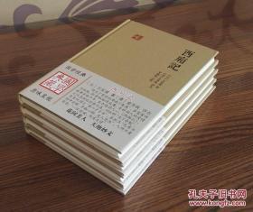 国学典藏:中国古典四大名剧 西厢记 牡丹亭 桃花扇 长生殿 精装