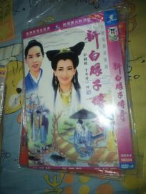 电视剧dvd 3碟 新白娘子传奇 叶童赵雅芝陈美琪江明