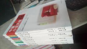 北京文学选刊:(中篇小说月报)2015年1-5.7.8.11期(共8本合售)