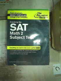 Cracking the SAT Math 2 Subject Test 完成SAT数学2科目考试(96)