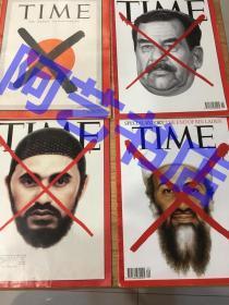 """时代周刊杂志 Time Magazine, 经典红叉系列4本合售,封面 """"日本、萨达姆、扎卡维、本拉登"""",珍贵史料!"""