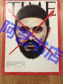 """【现货】时代周刊杂志 Time Magazine, 经典红叉系列,2006年,封面 """"扎卡维"""",珍贵史料!"""