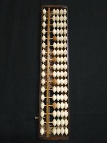 老算盘 17档小算盘  白色珠子 尺寸约长35.5cmx宽7.5cm2.5cm  珠子是塑料的,外框是木头的,能正常使用