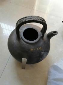 九江兴中纱厂黑陶大茶壶(50年代)