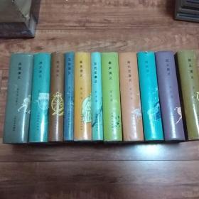 蔡东藩历代演义11种11册合售