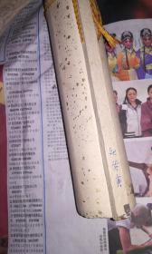 民国字一条,大概五六十年代裱工,应该是陕西过去书家所写