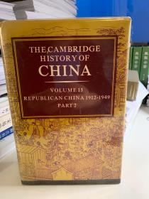 The Cambridge History of China: Volume 13, Republican China 1912-1949, Part 2