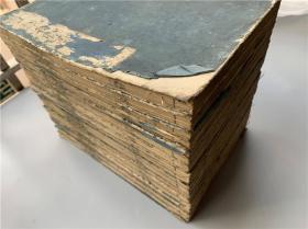 《山城名胜志》17册(存卷2~18),江户时代的日本京都地方志,京都山川河流地理古迹名胜,也存有古代汉字写就的汉诗汉文等,江户时代和刻