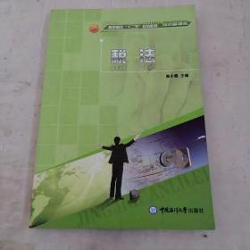 """高职高专""""十二五""""规划教材·经济管理类:税法"""