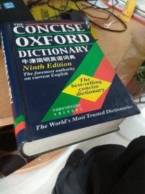 牛津简明英语词典   书店库存书