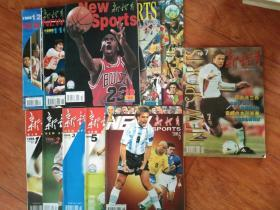 新体育1998年【1,2,3,5,6,7,8,9,10,11,12】