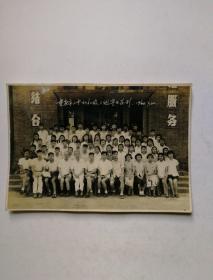 1960年重庆市三中60级三组毕业留影 老照片