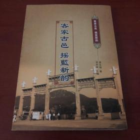 赣州古城地名史话