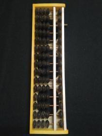 老算盘 15档塑料小算盘 白色珠子 尺寸约长35.5cmx宽9.5cmx高2cm  外框是塑料  能正常使用  星牌 永加县五尺日用制品厂 上档框包铝