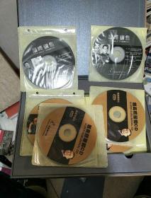 2010 陈安之大全集 28DVD 经典珍藏版 2010年最多最新最全讲座 带赠品   光盘完好新如全品 详看实物照片)