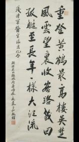 民国袁子和《书法诗》,纸本单片,保手绘真迹作品。品相如图。尺寸:96 x 47 cm。