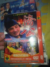 电视剧dvd一碟 济公 济公外传 游本昌吕凉