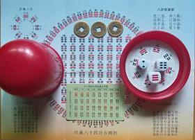 文王八卦起卦工具 :八卦骰子(3枚)+骰盅(1个)+铜钱(3枚)+八卦配宫卡(1张)+伏羲八卦图(1张)+八卦盘(1张)