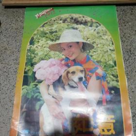 1992年如意美女挂历