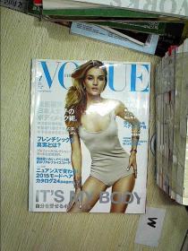 VOGUE  2015 191
