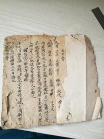 中医手抄膏丹丸散,全是妙方,书法漂亮。