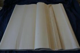 90年代极品  仿古色 迁安四尺皮宣  100张  (尺寸131*67cm,纸偏熟,润墨不洇)