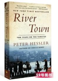 River Town Peter Hessler 江城 何伟中国三部曲 英文原版