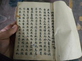 中医手抄本:秘传小儿起死回生秘诀书,图文并茂。一厚册完整。