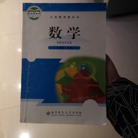 北师大版初中数学七年级下册 初一下册 课本教材教科书