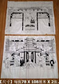 老木刻版画《忠孝堂》1套2大张,共有18个人物(大幅).。【尺寸】每张78 X 108厘米 X 2张。