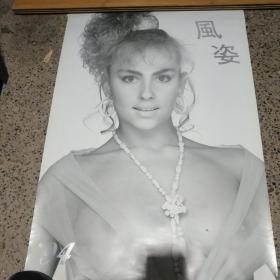 1994年风姿外国美女挂历