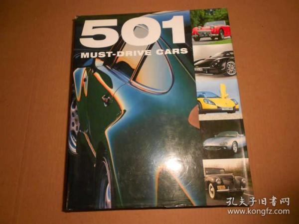 501 must-drive cars(英文)精装