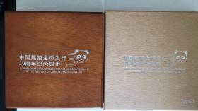 2013年熊猫金币发行30周年纪念银币5盎司精制银币(原装带盒带证书,永久保真保值)