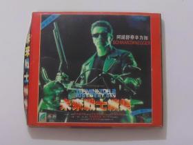 外国电影【未来战士续集】二VCD碟,中文字幕。