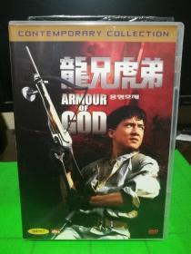 DVD  龙兄虎弟 精装盒