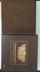 2012年中国青铜器银纪念银币5盎司精制币 第一组(原装带盒带证书,永久保真保值)