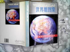 世界地图集''
