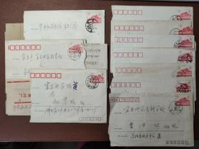 信封、封片简、实寄封、邮资封:七八十年代的实寄邮资封  红色天安门  有邮戳  其中3封内有信笺    共10封合售       文件夹026