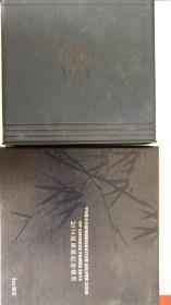 2014年熊猫纪念币5盎司精制银币(原装带盒带证书,永久保真保值)