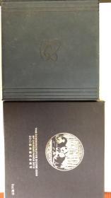 2013年熊猫纪念币5盎司精制银币(原装带盒带证书,永久保真保值)
